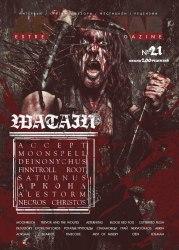 ATMOSFEAR #21 Журнал Metal