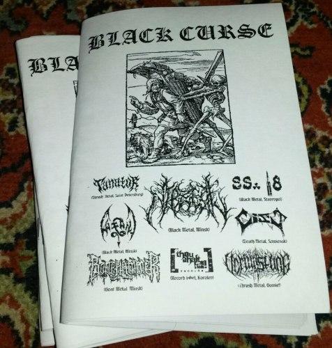 BLACK CURSE #1 Журнал Metal
