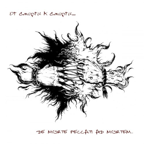 НАВЬ / DEATHMOOR - De Morte Peccati Ad Mortem... CD Blackened Metal