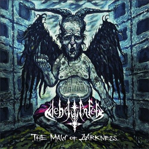 NEBELWERFER - The Maw of Darkness CD Black Metal