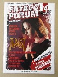 FATAL FORUM (RUS) #4 Журнал Metal