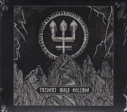 WATAIN - Trident Wolf Eclipse Digi-CD Black Metal