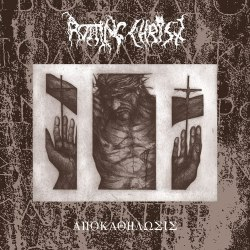 "ROTTING CHRIST - Αποκαθήλωσις 3x7""EP Boxed Set Metal"