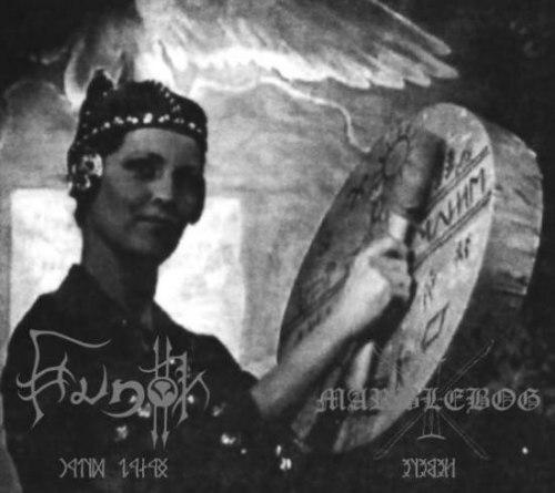 HUNOK / MARBLEBOG - Hadak Útján / Ermitus Digi-CD Heathen Metal