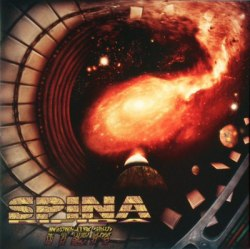 SPINA BIFIDA - Iter MCD Death Doom Metal