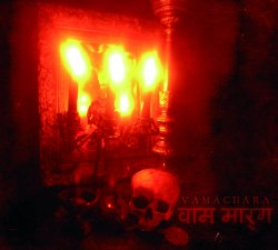 ACHERONTAS - Vamachara Digi-CD Black Metal