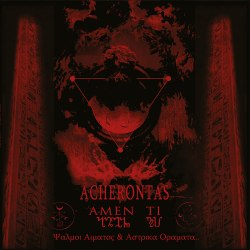ACHERONTAS - Amenti (Catacomb Chants & Oneiric Visions) Digi-CD Black Metal