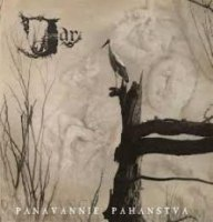 JAR - Panavannie Pahanstva CD Heathen Metal