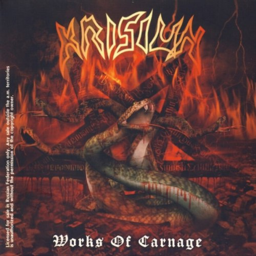 KRISIUN - Works of Carnage Digi-CD Death Metal
