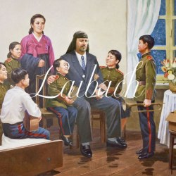 LAIBACH - The Sound Of Music CD Industrial