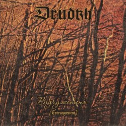 DRUDKH - Відчуженість CD Atmospheric Heathen Metal