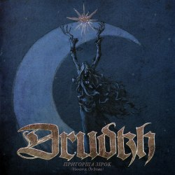 DRUDKH - Пригорща Зірок CD Atmospheric Metal
