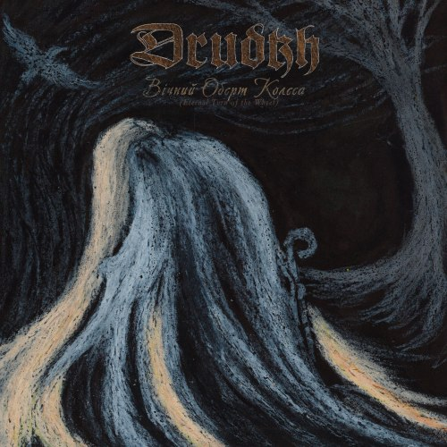 DRUDKH - Вічний Оберт Колеса Digi-CD Atmospheric Heathen Metal