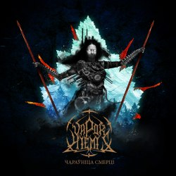 VAPOR HIEMIS - Чараўнiца Смерцi Digi-CD Industrial Folk Metal