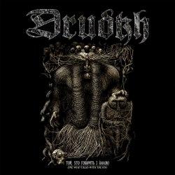 DRUDKH / HADES ALMIGHTY - Той, Хто Говорить З Імлою / Pyre Era, Black! Digi-CD Heathen Metal