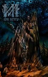 ИЛ - Образ Пустоты Tape Sludge Doom Metal