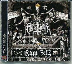 MARDUK - Rom 5:12 CD Black Metal