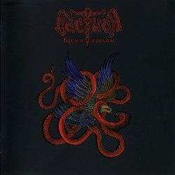 БАСТИОН - Время Борьбы CD Pagan Metal