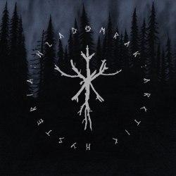 ХЛАДОМРАК - Arctic Hysteria CD Nordic Metal