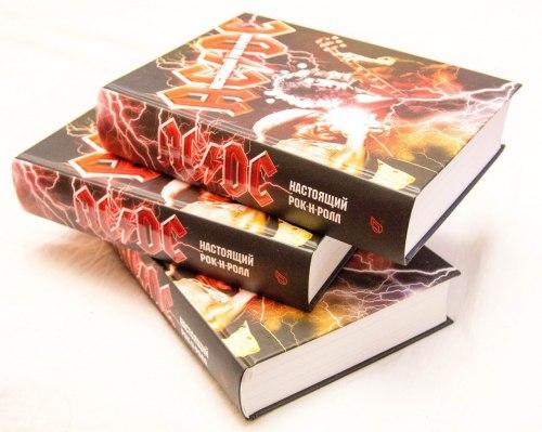 AC/DC - Настоящий рок-н-ролл Книга Metal