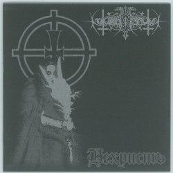 NOKTURNAL MORTUM - Нехристь CD Symphonic Black Metal