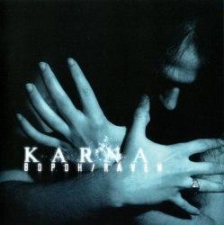 KARNA - Ворон CD Dark Ambient