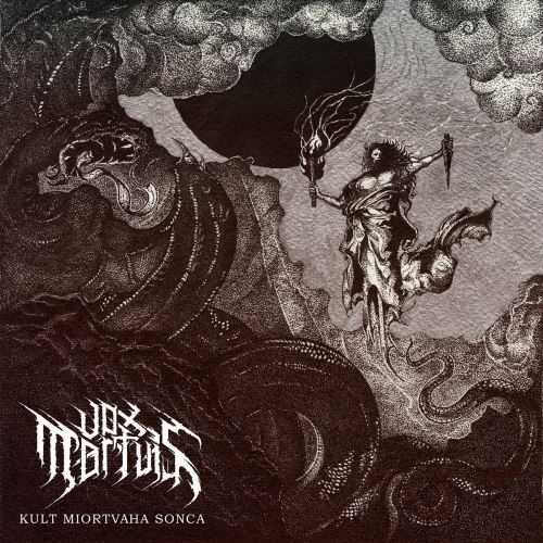 VOX MORTUIS - Kult Miortvaha Sonca Digi-CD Blackened Metal