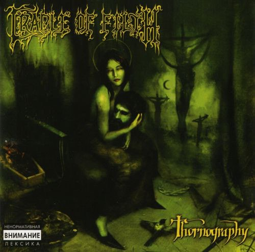 CRADLE OF FILTH - Thornography CD Symphonic Metal
