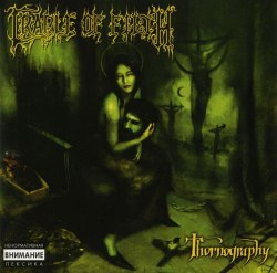 CRADLE OF FILTH - Thornography CD Symphonic Metal
