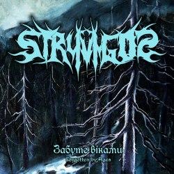 STRYVIGOR - Забуте Вiками CD Pagan Metal