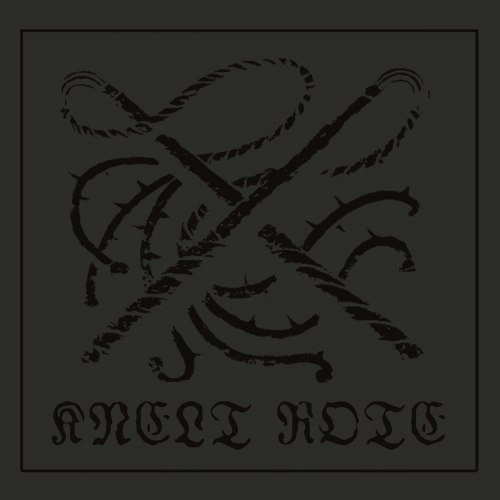 KNELT ROTE - Insignificance CD Blackened Metal