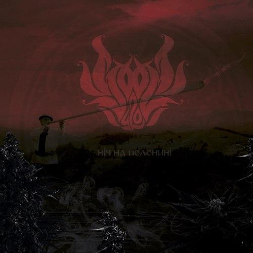 SOOM - Ніч на полонині Digi-CD Sludge Doom Metal
