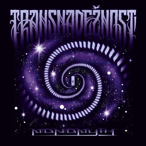 TRANSNADEZNOST' - Monomyth Digi-CD Progressive Rock
