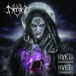 NERGAL - Νύκτα Γεμάτη Θάματα - Νύκτα Σπαρμένη Μάγια CD Blackened Metal