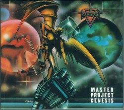 TARGET - Master Project Genesis Digi-CD Thrash Metal
