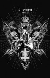 KHRAGKH - Ersatz Tape Blackened Metal