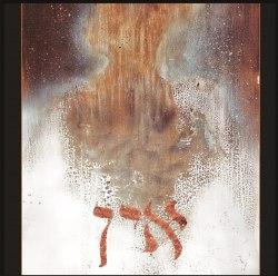 EIN - Entropie CD Atmospheric Metal