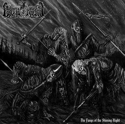 NAVJARMAAHR - Клыки Сиянья Ночи CD Heathen Metal