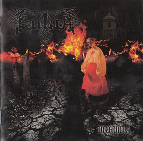 RUINA - Ukruina CD Heathen Metal