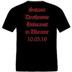 WATAIN - Sons of Satan - S Майка Black Metal