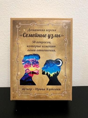 """Карты """"Семейные узлы"""" Ирина Кутовая"""