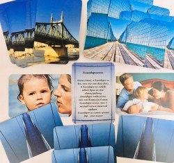 Карты «Мосты исцеления детско-родительских отношений» Ирина Карпачёва