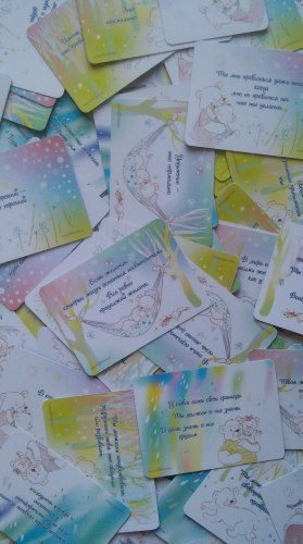 Карты «Важные слова» Никитина Елена