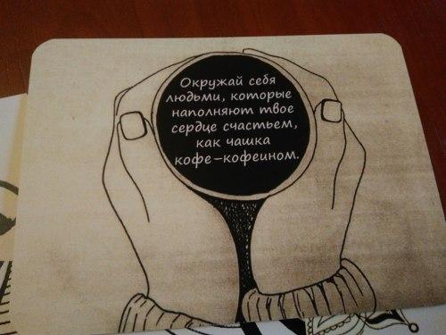 """Метафорические карты """"Краски будущего"""" , мак Павленко Татьяна"""
