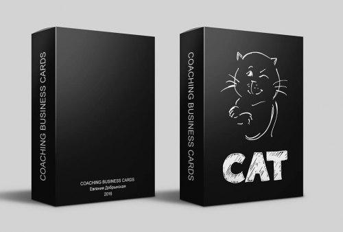 """Карты """"CAT"""" Добрынская Евгения"""
