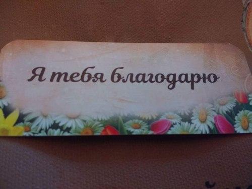 Методика семейного консультирования «Ямы» Павленко Татьяна