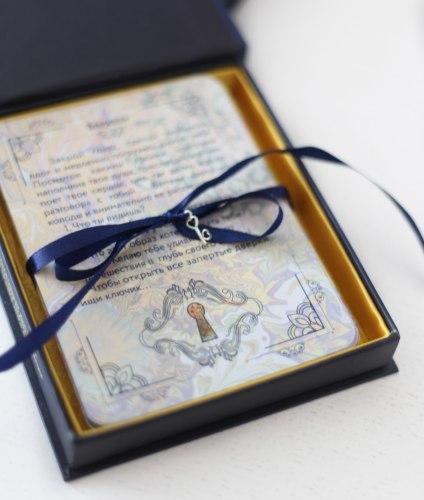 Карты «Ключ к твоему сердцу!» Шерстюк Татьяна