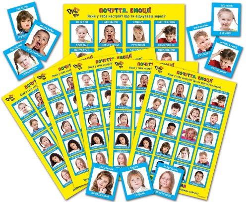 """Набір карток і пострерів """"Емоції. Почуття"""" для індивідуальних занять з дитиною, батьками і педагогом"""