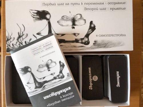 Карты «Базовые эмоции» Бакаева Елена