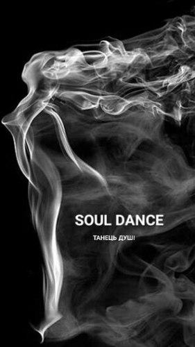 "Карты "" Танець душі"" Дяків Наталія"